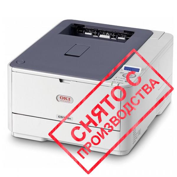 Принтер OKI C510DN (44471104)