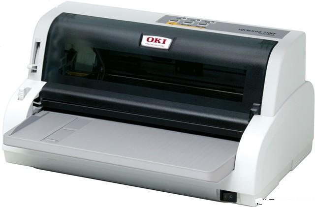 Матричный принтер OKI ML5100FB eco (43718217)