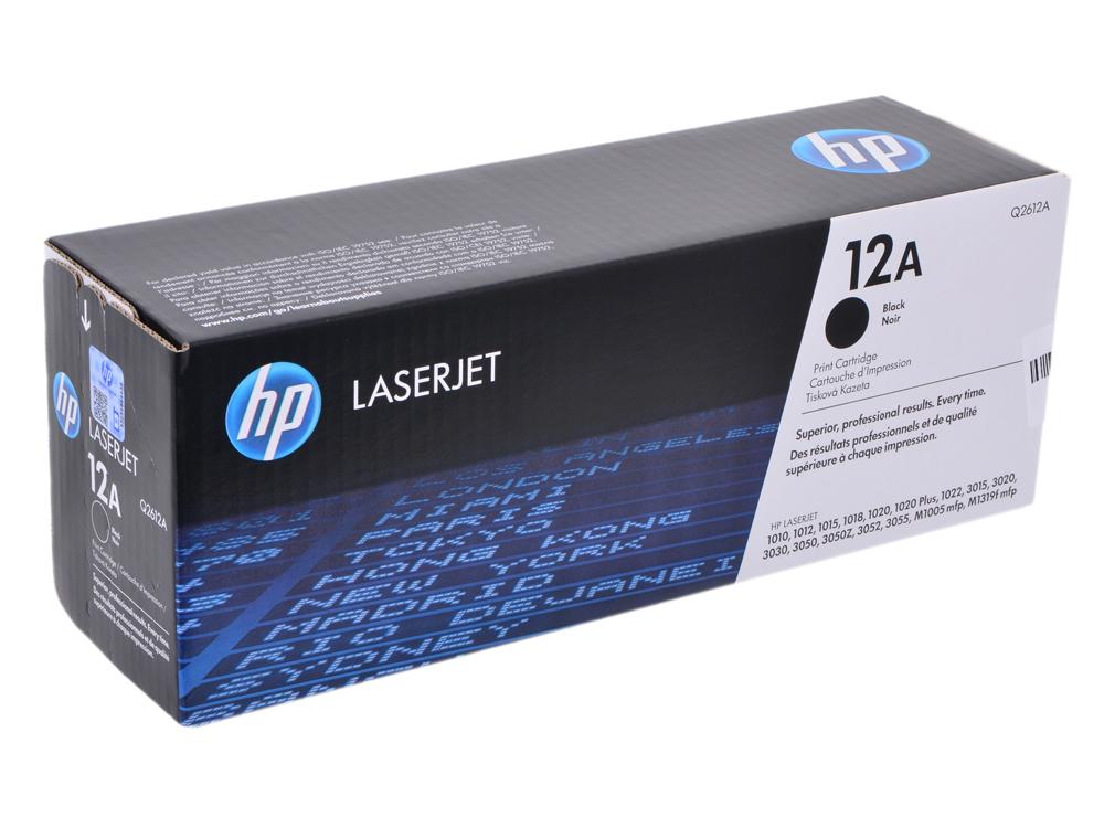 Принт-картридж HP 12A (Q2612A)